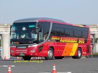 大阪コンビナートバス 1023 - 注文の多い、撮影者のBLOG