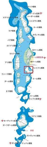 モルディブローカル島 ヴァ―ヴ環礁ティナドゥ島に行って来ました【その①】 - モルディブをお得に賢く旅する!ローカル島現地情報発信ブログ