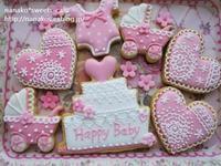 ベビー小物 * アイシングクッキー - nanako*sweets-cafe♪
