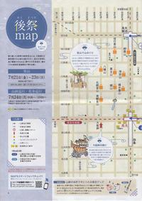 今年の祇園後祭の宵山(その3) - 写真の散歩道
