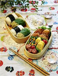 2種のおむすび弁当と今週の作りおき♪ - ☆Happy time☆