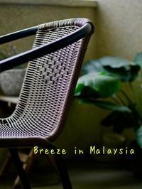 ガーデンチェアを買い換えました - Breeze in Malaysia