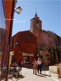 Roussillon June 2014 - Chaton の ひとりごと