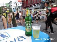 バンコク初日の宴はコスパ最高で美味しい「Max's Magical Thai Food」へ! - 酒飲みパンダの貧乏旅行記 第二章