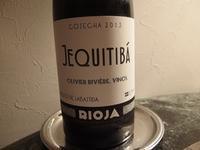 """Jequitiba"" - Phyto Bar"