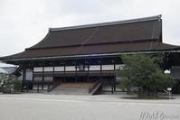 KYOTO IMPERIAL PALACE - がんばるhirotan