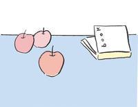 リンゴと本 - illustration note