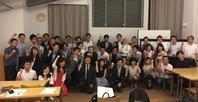 REIBS第六期 東京校卒業式開催報告 - 不動産オーナー経営学院REIBS