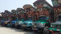 これぞ、パキスタンのデコ・トラ!!! - フンザ旅行会社&取材手配 おカミさんやっています
