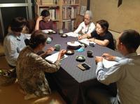 長月『町家で英会話cafe76』ご報告 - MOTTAINAIクラフトあまた 京都たより