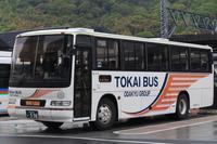 新東海バス 598号車 - えふの雑記帳