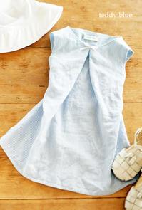 My dress!  わたしのワンピース - teddy blue