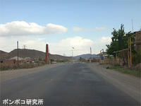 Tigranashen - ポンポコ研究所