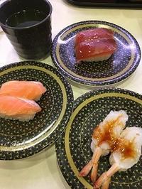 回転寿司へ - おいしい日記