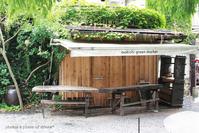 茅ヶ崎の古民家レストラン「mokichi(モキチ)」で大人の休息 - a piece of dream* 植物とDIYと。
