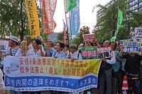 安倍内閣の退陣をめざす大集会 連合は勝手に労働者を代表するな - ムキンポの exblog.jp