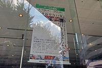 非戦を選ぶ演劇人の会 新国立競技場建設地 - ムキンポの exblog.jp