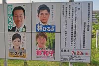 仙台なう。 - ムキンポの exblog.jp