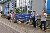 川崎重工は軍用機を売るな!ニュージーランドは買うな! MX「ニュース女子」抗議行動19 - ムキンポの exblog.jp