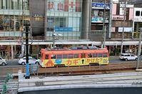 藤田八束の鉄道写真@楽しい路面電車を訪ねて・・・大阪阪堺電車、松山の市電、熊本の路面電車、神戸の列車 - 藤田八束の日記