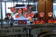藤田八束の日本の祭り@青森ねぶた祭りいよいよ開催・・・東北の祭り - 藤田八束の日記