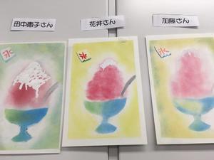 はがき絵講座7/18 - パステルシャインアート銀座本部