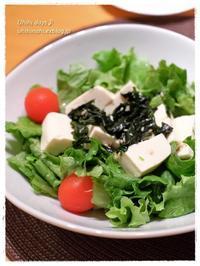 わかめスープドレッシングのサラダ - うひひなまいにち