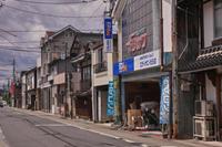 鳥取県安来市「八幡町商店街」 - 風じゃ~