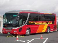 大阪コンビナートバス 834 - 注文の多い、撮影者のBLOG