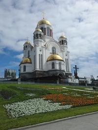 【LED】JICサンクトペテルブルグ便り - ■ JIC トピックス ■  ~ ロシア・旧ソ連の情報あれこれ ~