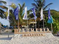 モルディブローカル島 ヴァ―ヴ環礁ティナドゥ島に行って来ました【その②】 - モルディブをお得に賢く旅する!ローカル島現地情報発信ブログ