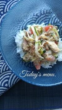 夏野菜の簡単冷や汁 - 料理研究家ブログ行長万里  日本全国 美味しい話