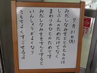 子どもたちへのメッセージ【身だしなみを整える】 - 慶応幼稚園ブログ【未来の子どもたちへ ~Dream Can Do!Reality Can Do!!~】