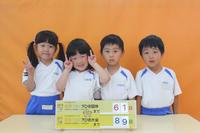 えひめ国体まで61日(ゆり) - 慶応幼稚園ブログ【未来の子どもたちへ ~Dream Can Do!Reality Can Do!!~】