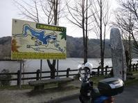 暇つぶしに三河湖 - 離散的な日々