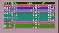 (住之江12R)第35回全国地区選抜戦優勝戦 - Macと日本酒とGISのブログ