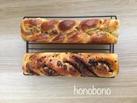三つ編みと四つ編みの見た目の違いは?マーブル食パンだとこうなります - 天然酵母パン教室  ほーのぼーの