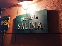 PIZZERIA SALINA - 芋タンおかわり!