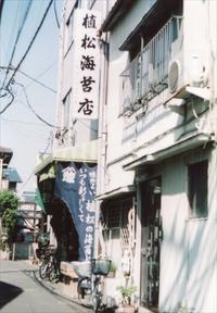 亀戸線散歩~東あずま駅から亀戸駅 3 - 散歩日和