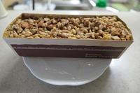成城石井自家製 3種ナッツとアールグレイのパウンドケーキ - 絵を描きながら