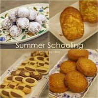 スクーリング5日目は、クッキー祭り☆ - Cucina ACCA