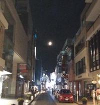 上弦の月@元町 - 横浜元町でネイルとタロット占い&タロット教室~Paroles de Vie~