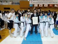 学校対抗総合成績と女子団体組手で第3位   福島インターハイ - 大阪学芸 空手道応援ブログ