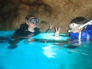 沖縄 ダイビング セリシャスクラブ通信 - 沖縄 ダイビング セリシャスクラブ