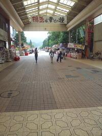 奈良旅行2日目 観光編 - C&B ~ケーキバイキング&ベーグルな日々~