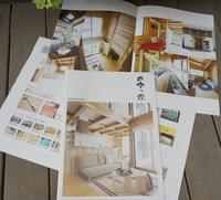 広島・呉Jパネルの住まい『木香の家』 - アトリエMアーキテクツの建築日記