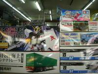 2017年8月1日の入荷品 - 模型の国トヤマの店主日記 (宮崎県宮崎市)