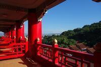 我愛台湾'17~重慶豆漿の揚げ蛋餅&圓山大飯店の第一夫人珈琲とプール - LIFE IS DELICIOUS!