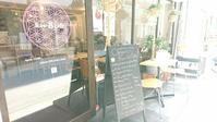 Raw8cafe Osaka, 十条グリーンマーケット - latina diary blog