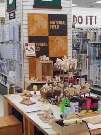 木のおもちゃ色塗りと組み立てワークショップ - 布と木と革FHMO-DESIGNS(えふえっちえむおーでざいんず)Favorite Hand Made Original Designs